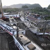 【最新】台灣普悠瑪翻車事故調查報告證實: 列車故障仍上路 司機手忙腳亂錯失減速時機