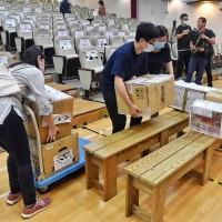 【更新】台灣潤寅詐貸案當事人多達142名 台北地方法院動用大禮堂開刑事庭