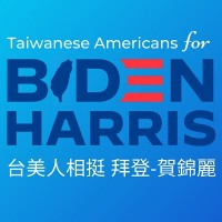 Taiwanese Americans for Biden mobilize for Democratic ticket