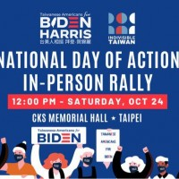 Taiwanese Americans for Biden to hold rally in Taipei Saturday