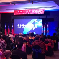 Fiji authorities will protect Taiwan events after Chinese attack: MOFA