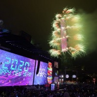 Taipei may scrap New Year bash over COVID-19