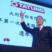 Outside faction gains control of board at Taiwan appliance maker Tatung