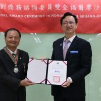 協助印度、孟加拉114位僑胞順利返台灣 僑務諮委劉雙全獲表彰