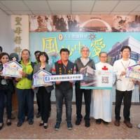 澎湖老人獨居、失智比例全台灣最高 惠民醫院募款重建 打造長照醫療