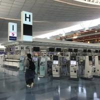 【更新】日媒報導:日本政府考慮對台灣等30國入境者 實施「商務泡泡」72小時免隔離措施•最快11月展開