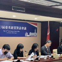 Taiwan and UK discuss removing trade barriers in key talks