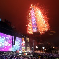Taipei 101 New Year's Eve fireworks will go ahead despite coronavirus pandemic