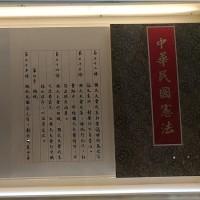 〈時評〉台灣修憲門檻若降低 恐破壞穩定性