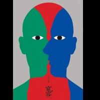 台灣藝術家「寬容」海報贏設計大獎 網友:藍綠紅大和解?