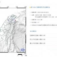 東台灣蘇澳地震規模4.7 最大震度宜蘭、新北3級 台北信義區2級