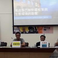 【美豬牛公聽會】雲林養豬協會質疑: 開放萊豬跟當年進口鴉片何異? 台灣民眾黨將發起11/22遊行