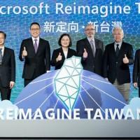 【31年來最大規模】微軟宣布四大投資計畫 打造台灣成為「亞洲數位轉型中樞」、可望創造3萬工作機會