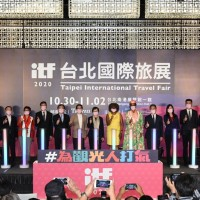 ITF懶人包!2020 台北國際旅展「排隊餐券」、「旅展獨賣」和「超夯住宿券」搶先曝光