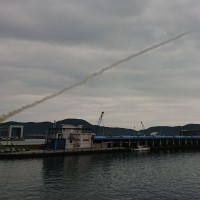 Missile test surprises residents of northeast Taiwan