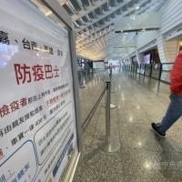 台灣再輸出病毒3例?日本、泰國回報自台入境者確診武漢肺炎