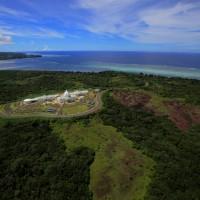 US, Japan, Australia help Taiwan ally Palau with telecom cable