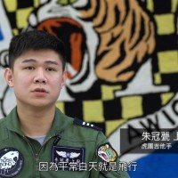 Taiwanese pilot dies after F-5E fighter jet crashes into sea