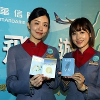Mandarin Airlines to launch 7-day pleasure tours around Taiwan