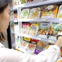 【投資理財老生常談】再窮不能餓肚子!全球搶糧台灣食品股夯