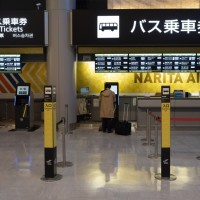 Japan relaxes restrictions on travel to Taiwan, South Korea, China