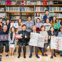 捷報!台灣校園美感改造獲日本設計大賽金獎 打敗世界近5千件作品脫穎而出