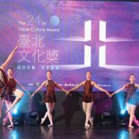 台灣「老字號」芭蕾舞團奪台北文化獎 寶島歌王王文夏寶刀未老