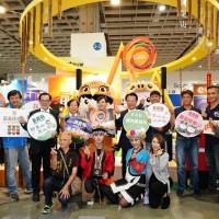 2020 ITF台北國際旅展第三天 多家飯店推周末限定加購優惠 雙人溫泉住宿券下殺3折