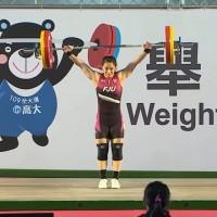 台灣「舉重女神」郭婞淳全大運橫跨3量級摘金 總計擁有9項全國紀錄