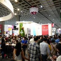 2020 ITF台北國際旅展閉幕 線上旅展加碼再延長