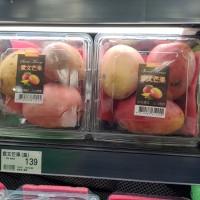 台北市蔬果農藥殘留抽檢 紅鳳菜、香菜等4件不合格 頂好的芒果也上榜