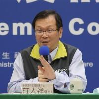 【歐洲疫情延燒】台灣增4例武漢肺炎境外移入 有3人分別自法英德返台