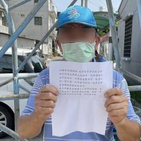 Parents of Malaysian student's killer call for his execution in Taiwan