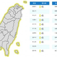 氣象局對17縣市發布「強風特報」 輕颱「閃電」週五最靠近台灣