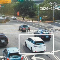 Traffic cameras net 812 violations worth NT$484,200 on 1st day at northern Taiwan intersection