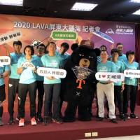 台灣LAVA TRI鐵人賽大鵬灣站 觀光局鼓勵自行車選手打破紀錄