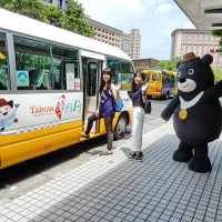 Taipei offers NT$30 day tickets for five buses in mountainous areas