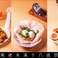 威士忌雞排!週末炸雞俱樂部改造台灣傳統小吃 大人味買醉夜市台北期間限定