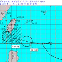 快訊!輕颱閃電暴風圈進入巴士海峽 台灣發布陸上颱風警報