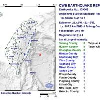 Magnitude 5.4 earthquake jars eastern Taiwan as Atsani approaches