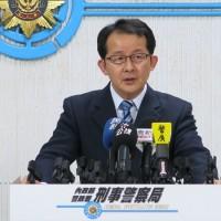CIB advances Taiwan's case for INTERPOL participation