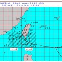 【更新】輕颱「閃電」7日早上解除陸上颱風警報 北台灣午後雨量多、慎防大雨