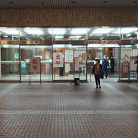 台大醫院收到不明黃色粉末包裹 台灣疾管署排除生物恐怖攻擊、解除現場管制