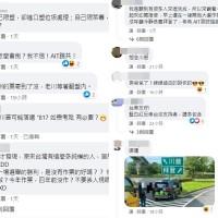 Bots attack American Institute in Taiwan's Facebook account: MOFA