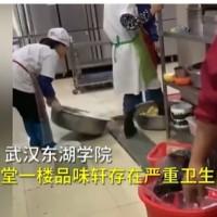 中國學生餐廳員工用雨鞋腳洗菜被罵翻 網友:之前喝蛋花湯還喝出半條絲襪來