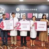白血病高致命性 卻常被誤診成感冒 台灣醫:若有「四」大症狀 應盡速就醫