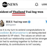 ABC News mistakes Taiwan for Thailand