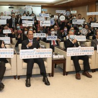 Healthcare technology will boost Taiwan's economy: Legislative speaker
