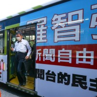 Taipei mayor rides promotional bus to advocate freedom of press
