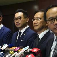 中國人大出手 4香港立法會議員喪失資格